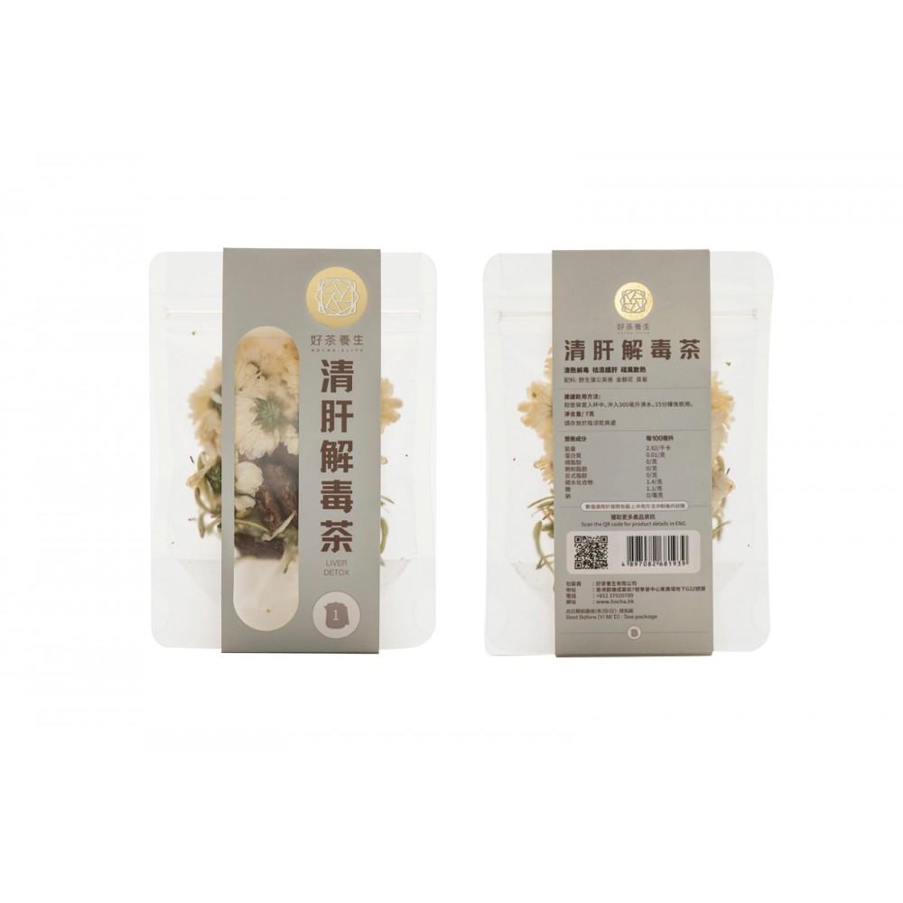 清肝解毒茶(單包裝)