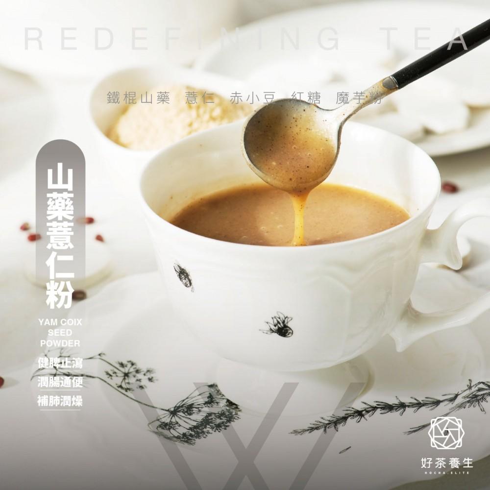 凍齡28天茶療套裝 + 28天凍齡茶療(書)