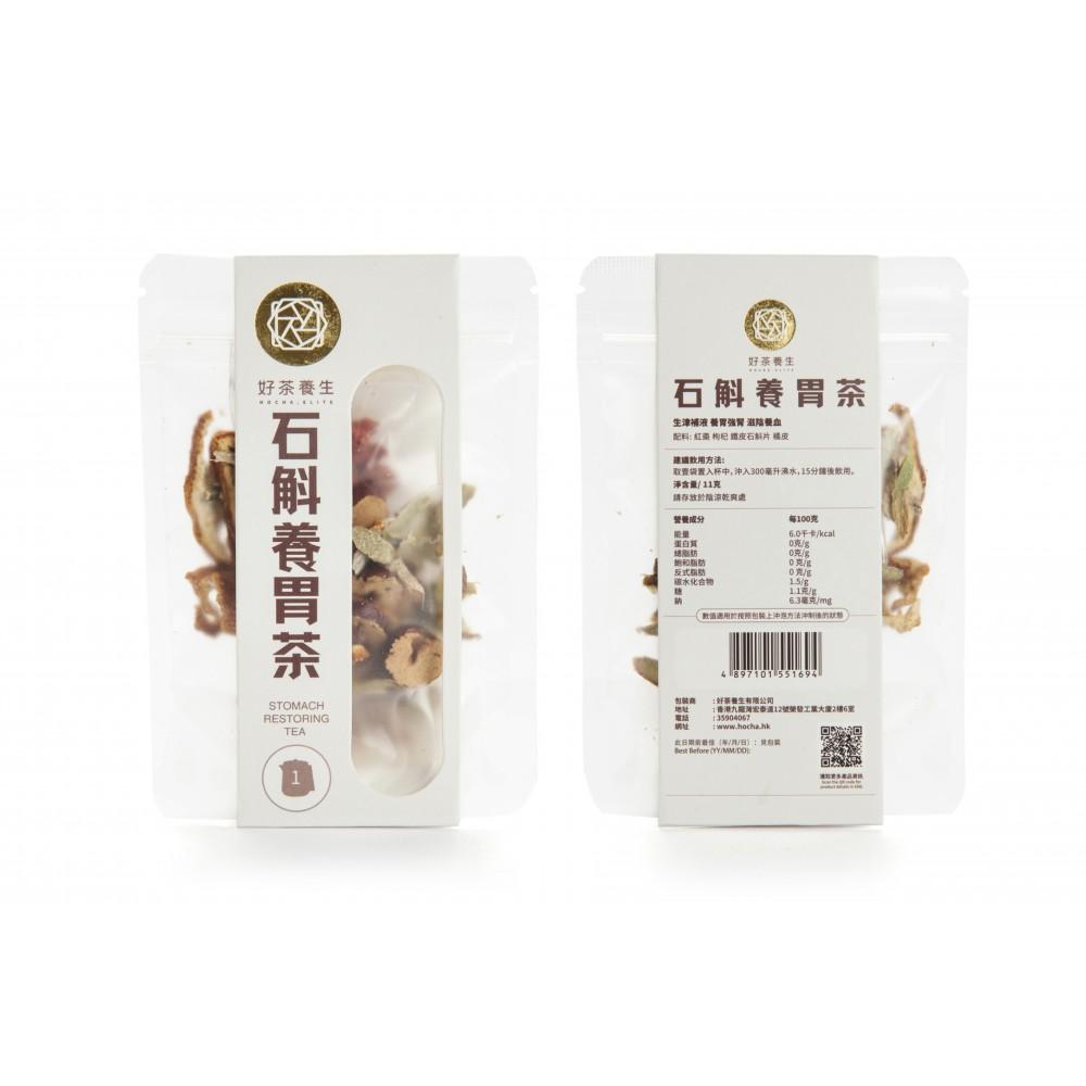 石斛養胃茶 (單包裝)