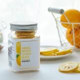 蜂蜜檸檬片2樽裝