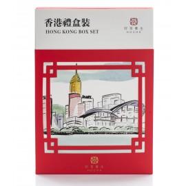 香港手信系列