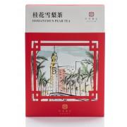 桂花雪梨茶 Osmanthus Pear Tea